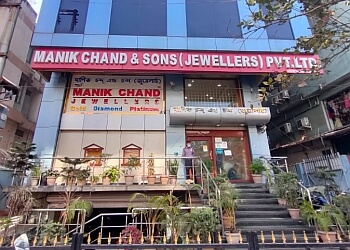 MANIK CHAND & SONS JEWELLERS Pvt. Ltd.