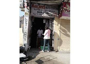 Manjeet Auto Centre