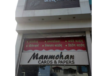 Manmohan Cards & Papers
