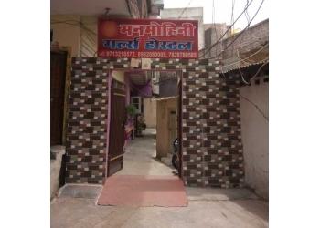 Manmohini Girls Hostel