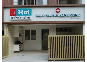 Mann Homoeopathic Clinic