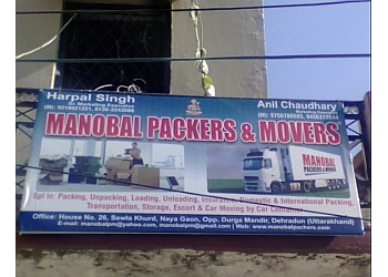 Manobal Packers and Movers