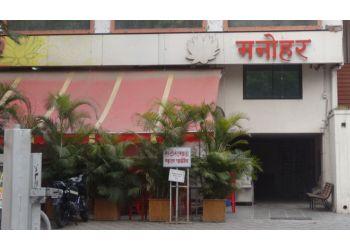 Manohar Fast Food