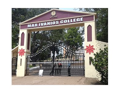 Mar Ivanios College