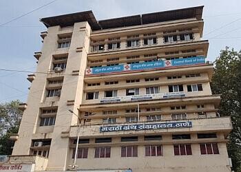 Marathi Granth Sangrahalaya