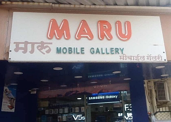 Maru Mobile Gallery