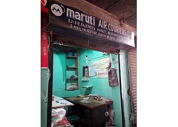 Maruti AIR COURIERS
