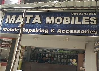 Mata Mobiles