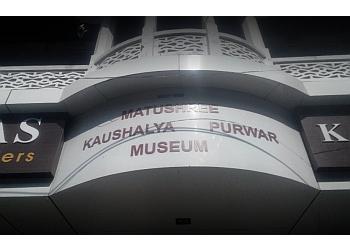 Matushree Kaushalya Purwar Museum