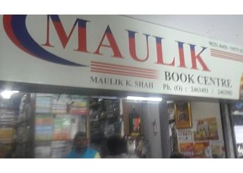 Maulik Book Centre