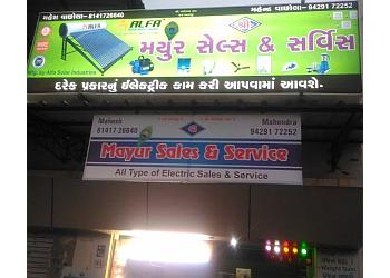 Mayur Sales & Service
