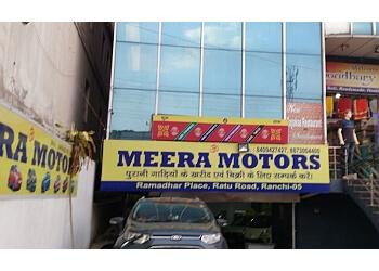 Meera Motors