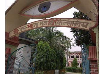 Mehta Eye Hospital