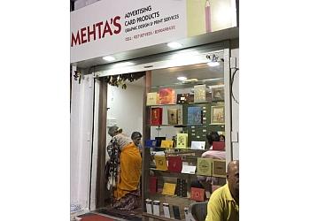 Mehta's Cards