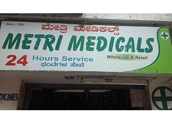 Metri Medicals