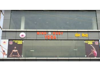 Mind O Body Yoga Studio