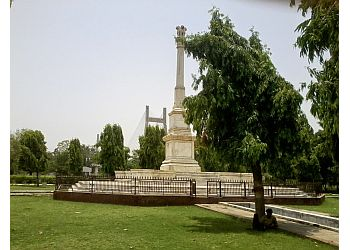 Minto Park