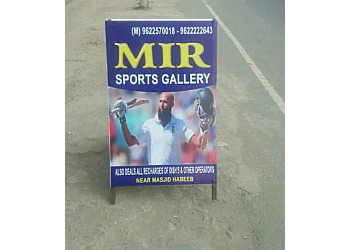 Mir Sports Gallery