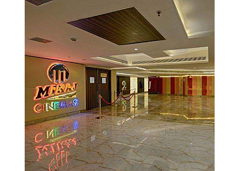 Miraj Cinemas