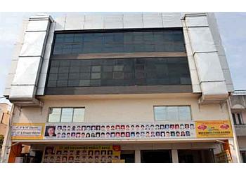 Mitesh Rathi Classes