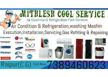Mithlesh Cool Service