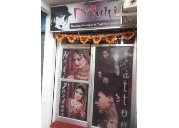 Mmahi Beauty Parlour & Tattoo Center