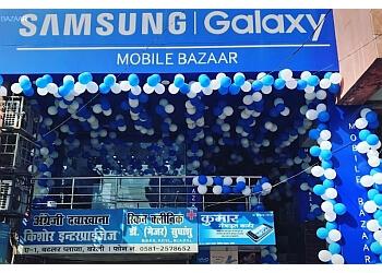 Mobile Bazaar