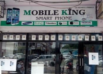 Mobile King Smart Phone
