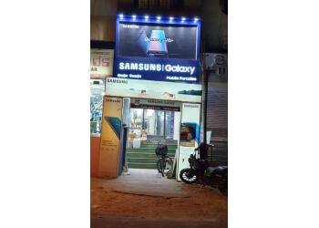 Mobile Paradise