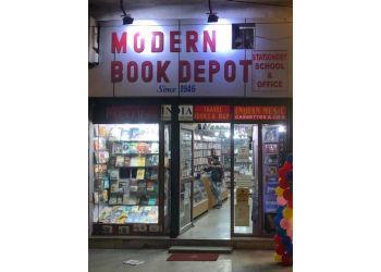 Modern Book Depot