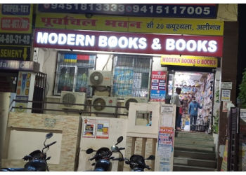 Modern Books & Books