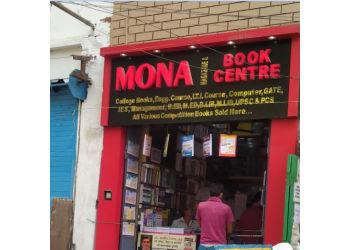 Mona Magazine & Book Centre