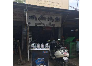 Motor Stallion
