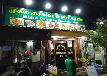 Mukil Chinese Restaurant
