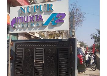 Mukta A2 Cinemas
