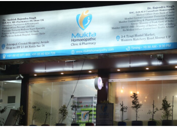 Mukta Homeopathy Clinic & Pharmacy