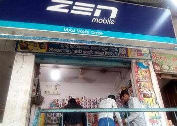 Mukul Mobile Repairing Centre