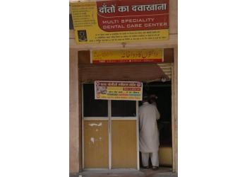 Multi Speciality Dental Care Center