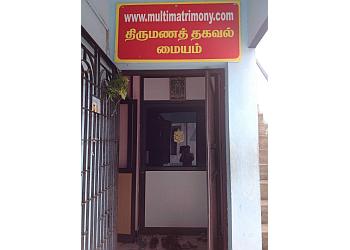 3 Best Matrimonial Bureaus in Tiruchirappalli - ThreeBestRated