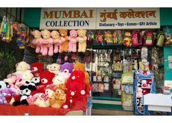 Mumbai Collection