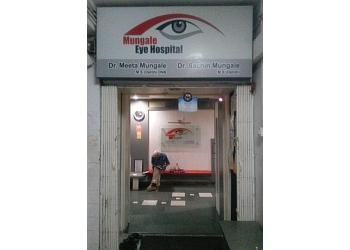 Mungale Eye Hospital