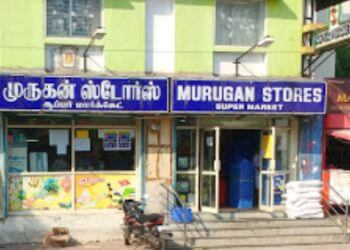 Murugan Stores Supermarket