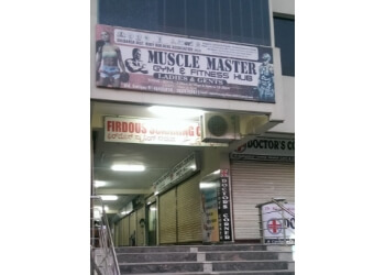 Muscle Master Gym & Fitness Hub