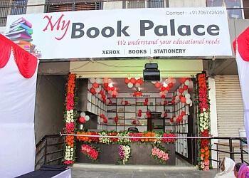 My Book Palace