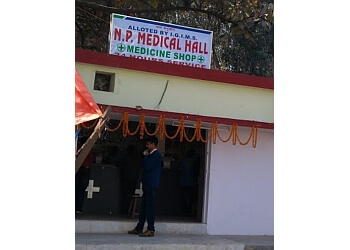 N.P. Medical Hall