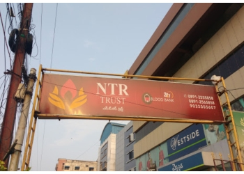 NTR Memorial Trust Blood Bank