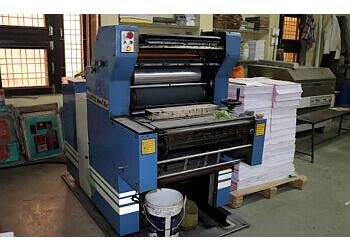 Nagar Printing Press