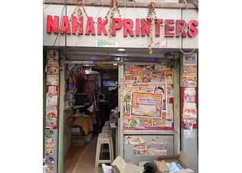 Nanak Printers