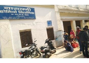 Narayani Homeo Clinic