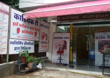 Narmade Ayurvedam Panchkarma Kendra